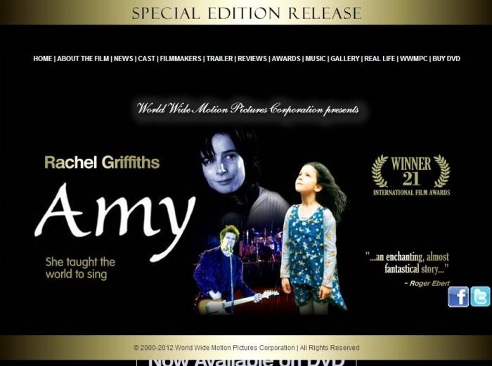 Amy 公式サイト