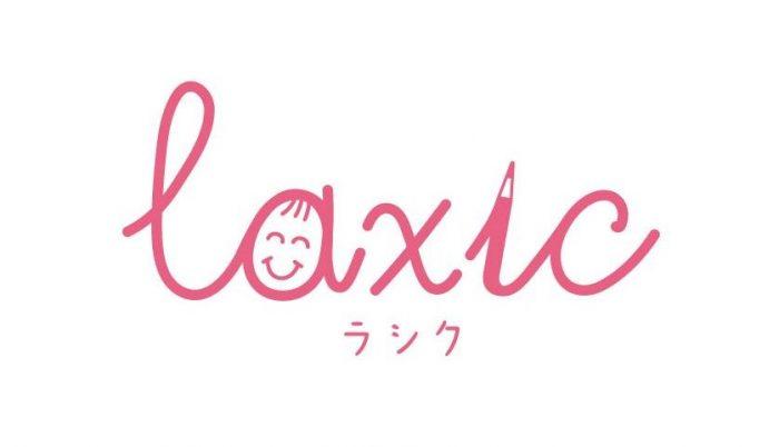 仕事も育児も楽しみたいワーママ&ワーパパのための情報サイト LAXIC(ラシク)